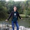 Dmitriy, 18, Uman