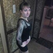 Татьяна, 28, г.Северодвинск