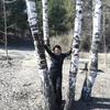 Наталья, 44, г.Лыткарино