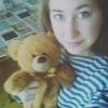 Эля, 24, г.Азнакаево
