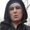 Макс, 35, г.Сумы