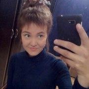 Юлия, 31, г.Ухта