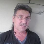 Ян Гитарист 55 Воркута