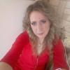 Yuliya, 34, Shchuchyn