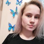 Ксюша, 16, г.Спасск-Дальний