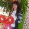 Rima, 27, г.Гюмри