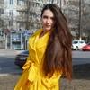 Катя, 29, г.Кегичёвка