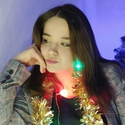 Аня, 19, г.Новый Уренгой