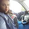 Alyona, 20, г.Москва