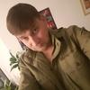 Eugen, 36, г.Байройт