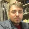 сергей, 39, г.Новомосковск