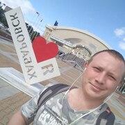 Дмитрий, 23, г.Вилючинск