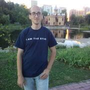Андрей Авдеев 36 Великая Писаревка