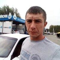 Сергей, 21 год, Стрелец, Москва