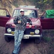Руслан, 29, г.Могоча