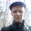 Андрей, 38, г.Ангарск