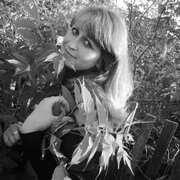 Натали 32 года (Овен) Петропавловск