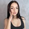 Анастасия, 19, г.Тегеран