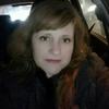 Алёна, 43, г.Екатеринбург