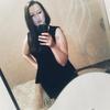 Tatiana, 31, г.Корма