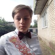 Екатерина, 18, г.Каменск-Шахтинский
