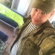 Дима 28 Новороссийск