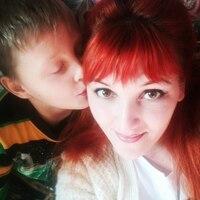 Надюшка, 34 года, Скорпион, Партизанск