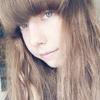 Emily, 20, Liverpool
