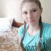 Алла, 17, г.Кропивницкий