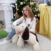 Ксюша, 18, г.Луганск