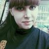 Irina, 21, Ulan-Ude