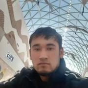 Али 26 Владивосток