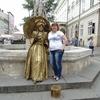 Lena, 40, г.Староконстантинов