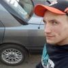 Рома, 28, г.Черновцы