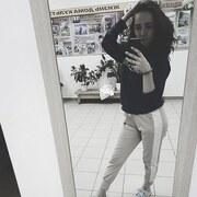 Валерия, 18, г.Киров