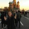 Слава, 18, г.Москва