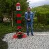Алексей, 43, г.Кунгур