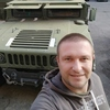Илья, 33, г.Каменское