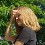 Katie, 18, г.Химки