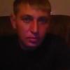 Вячеслав, 35, г.Усть-Каменогорск