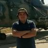 Олег, 31, г.Винница