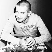 Сергей 44 года (Водолей) Орел