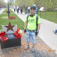 Серж, 36 лет, Близнецы, Тула