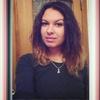 Екатерина, 24, г.Ворзель