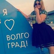 Ольга, 23, г.Котово