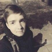 Дима, 21, г.Минеральные Воды