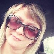 Анастасия, 26, г.Сорочинск