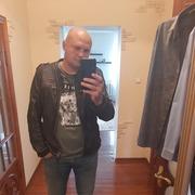 Сергей 40 Таганрог