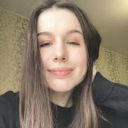Мария, 21, г.Ростов-на-Дону