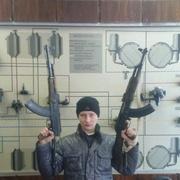 Андрей 31 Архангельск